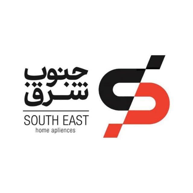 جنوب شرق