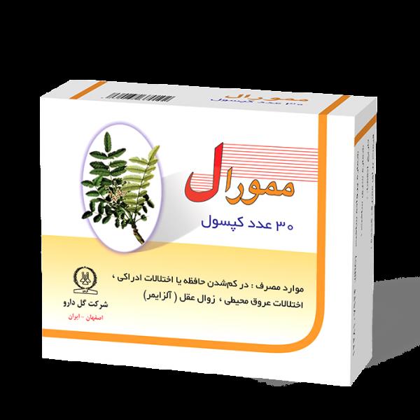 چارسومارکت-فروشگاه اینترنتی چارسومارکت-داروخانه-مکمل-مکمل گیاهی-ممورال-تقویت حافظه(1)